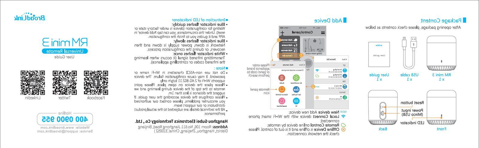 Broadlink RM-Mini3 Bean Universal Remote Wifi + IR