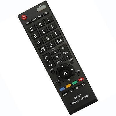 US Brand Remote Control ALL